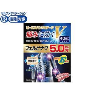 【第2類医薬品】★薬)大石膏盛堂/ビーエスバンFRテープV 40枚|jetprice