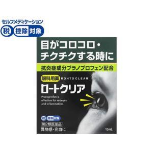 【第2類医薬品】★薬)ロート製薬/ロートクリア 13ml jetprice