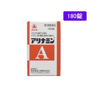 ●内容量:180錠  武田薬品工業 タケダ たけだ ありなみんA ビタミン剤 ビタミンB1製剤 錠剤...