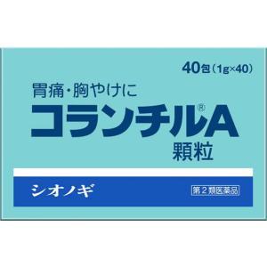 【第2類医薬品】薬)シオノギ/コランチルA顆粒 40包 jetprice