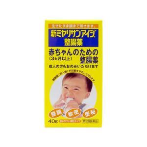 【第3類医薬品】薬)ミヤリサン製薬/新ミヤリサンアイジ 整腸薬40g jetprice