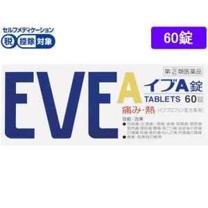 【第(2)類医薬品】★薬)エスエス製薬/イブA錠 60錠 jetprice