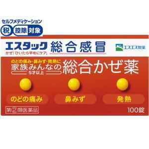 【第(2)類医薬品】薬)エスエス製薬/エスタック総合感冒 100錠 jetprice