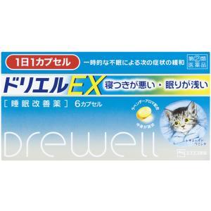 【第(2)類医薬品】薬)エスエス製薬/ドリエルEX 6カプセル jetprice