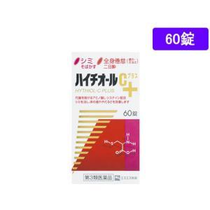 【第3類医薬品】薬)エスエス製薬/ハイチオールCプラス 60錠 jetprice