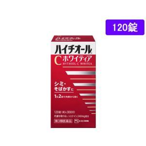 【第3類医薬品】薬)エスエス製薬/ハイチオールCホワイティア 120錠|jetprice