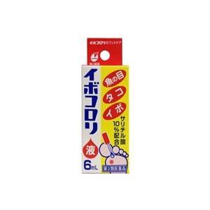 【第2類医薬品】薬)横山製薬/イボコロリ 液 6ml|jetprice