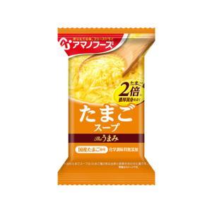 アマノフーズ Theうまみ たまごスープ 11g 1セット (10個)の商品画像|ナビ