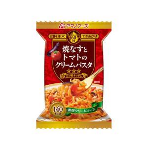 アマノフーズ/三ツ星キッチン 焼なすとトマトのクリームパスタ