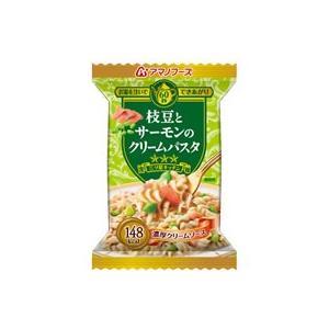 アマノフーズ/三ツ星キッチン 枝豆とサーモンのクリームパスタ