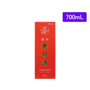 ●内容量:700mL  養命酒製造 ようめいしゅ Yomeishu ヨウメイシュ 滋養強壮剤 薬用酒...