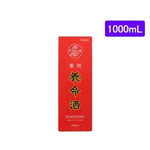 ●内容量:1000mL  養命酒製造 ようめいしゅ Yomeishu ヨウメイシュ 滋養強壮剤 薬用...