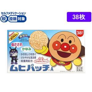 【第3類医薬品】薬)池田模範堂/ムヒパッチA 38枚 jetprice