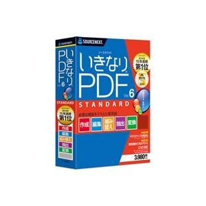 ソースネクスト/いきなりPDF Ver.6 STANDARD/264050|jetprice