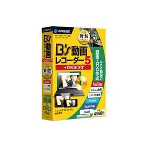 ソースネクスト/Bs 動画レコーダー 5+DVDビデオ /262130|jetprice