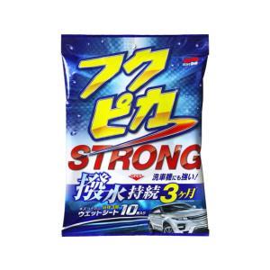 ソフト99/フクピカ ストロング 10枚入|jetprice