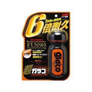ソフト99/超ガラコ 70ml|jetprice