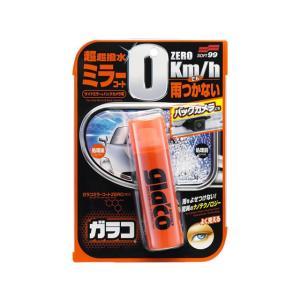 ソフト99/ガラコミラーコートZERO 40ml|jetprice
