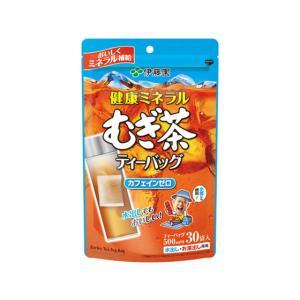 伊藤園/健康ミネラルむぎ茶 ティーバッグ 30袋