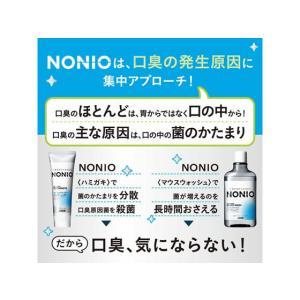 ライオン/NONIO マウスウォッシュ 600ml ノンアルコール ライトハーブミント jetprice 04