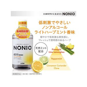 ライオン/NONIO マウスウォッシュ 600ml ノンアルコール ライトハーブミント jetprice 06