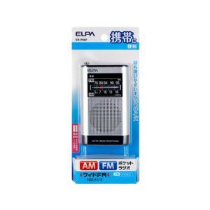 朝日電器/AM/FMポケットラジオ/ER-P66F|jetprice