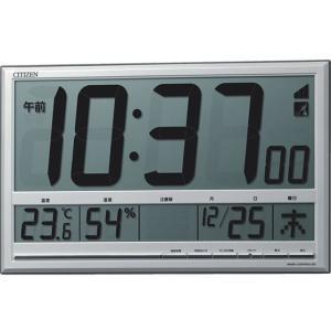 リズム時計/置き掛け兼用電波時計 デジタル/8RZ200-003|jetprice