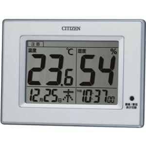 リズム時計/温湿度計 デジタル/8RD200-A03|jetprice