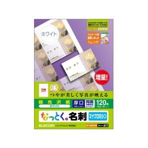 エレコム/名刺用紙 マイクロミシン 厚口 120枚 ホワイト/MT-KMN2WN|jetprice