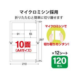エレコム/名刺用紙 マイクロミシン 厚口 120枚 ホワイト/MT-KMN2WN|jetprice|03
