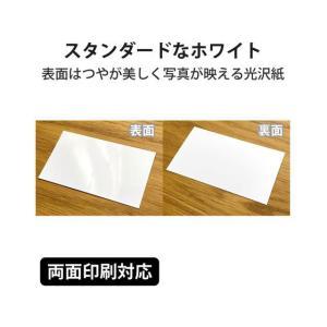 エレコム/名刺用紙 マイクロミシン 厚口 120枚 ホワイト/MT-KMN2WN|jetprice|04