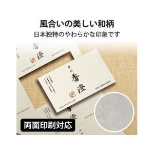 エレコム/名刺用紙 マイクロミシン 厚口 30枚 和柄/MT-WMN1SI|jetprice|04