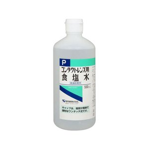 健栄製薬/コンタクトレンズ用食塩水500mL|jetprice
