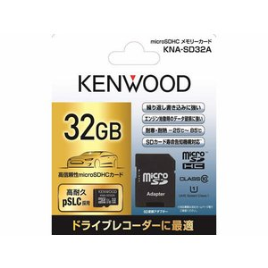 KENWOOD/高耐久SDカード 32GB/KNA-SD32A|jetprice