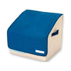 アスカ/ランドセル収納BOX ブルー/STB02B|jetprice