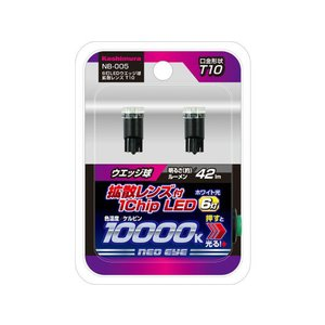 カシムラ/6灯LEDウエッジ球 拡散レンズ T10/NB-005|jetprice