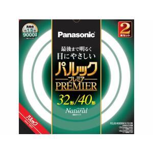 パナソニック/丸形蛍光灯 パルックプレミア32+40形2本 ナチュラル色|jetprice