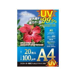 アスカ/ラミネートフィルム UV A4 20P/F4001|jetprice