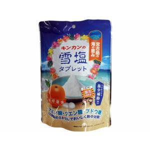 キンカン/雪塩タブレット 金柑塩味|jetprice