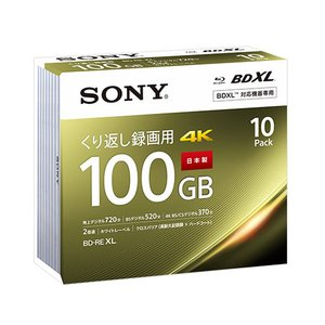 ソニー/繰返し録画用ブルーレイディスク 100GB 10枚/10BNE3VEPS2|jetprice