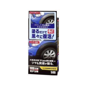 【お取り寄せ】ソフト99/ゴム未塗装樹脂光沢復活剤 15ml/09500 jetprice