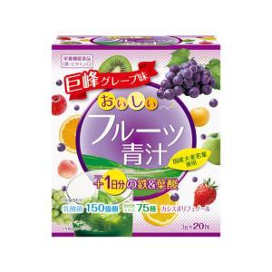 ユーワ/おいしいフルーツ青汁 1日分の鉄&葉酸 20包