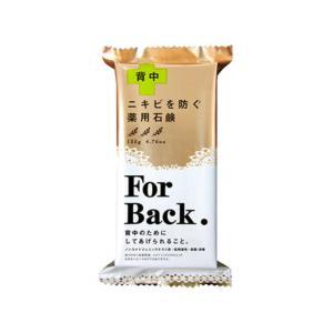 【お取り寄せ】ペリカン石鹸/薬用石鹸ForBack135g|jetprice