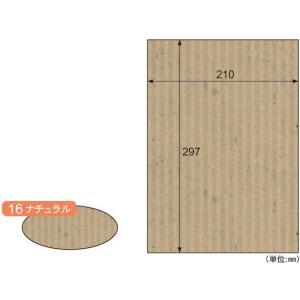 【お取り寄せ】ヒサゴ/リップルボード 薄口 ナチュラル A4 3枚入/RBU16A4|jetprice