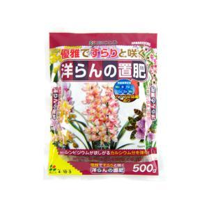 【お取り寄せ】花ごころ/洋らんの置肥 500g|jetprice