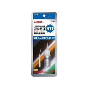 アルテコ/瞬間接着剤 911 10g(金属・ゴム・硬質プラスチック)|jetprice