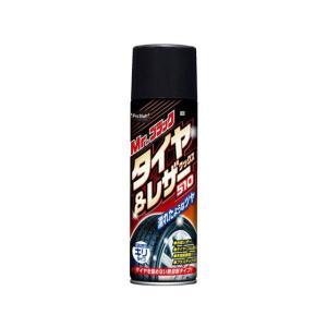 【お取り寄せ】プロスタッフ/ミスターブラック タイヤ&レザーワックス510 510ml/S163 jetprice