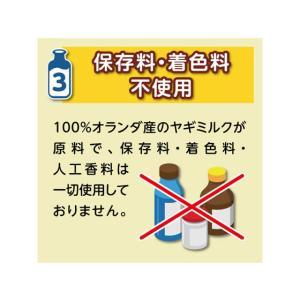 【お取り寄せ】ペットプロ/ロイヤルゴートミルク 25g|jetprice|06