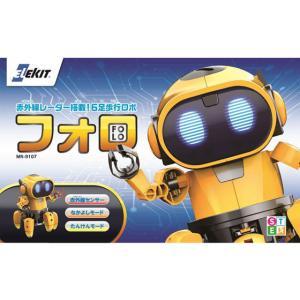 【お取り寄せ】イーケイジャパン/エレキット フォロ/MR-9107|jetprice