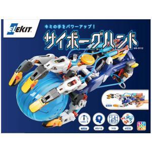 イーケイジャパン/エレキット サイボーグハンド/MR-9112|jetprice